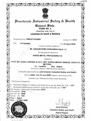 Factory Licence